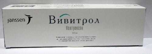 Купить ВИВИТРОЛ 0,38 ФЛАК ПОР Д/СУСП ПРОЛОНГ В/М цена