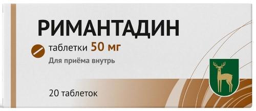 Купить РИМАНТАДИН 0,05 N20 ТАБЛ/МЭЗ/ цена