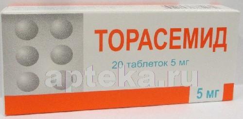 Купить ТОРАСЕМИД 0,005 N20 ТАБЛ/БФЗ цена