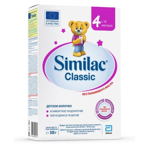 Классик 4 сухой молочный напиток детское молочко