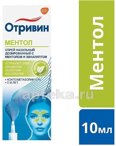 Купить ОТРИВИН МЕНТОЛ/ЭВКАЛИПТ 0,1% 10МЛ НАЗ СПРЕЙ цена