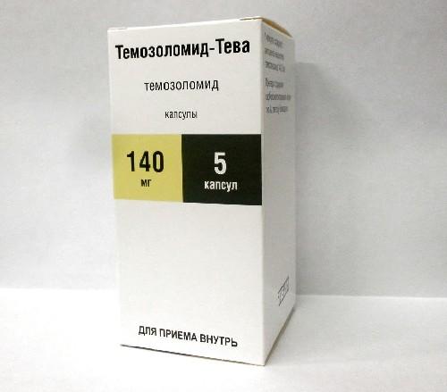 Купить Темозоломид-тева цена