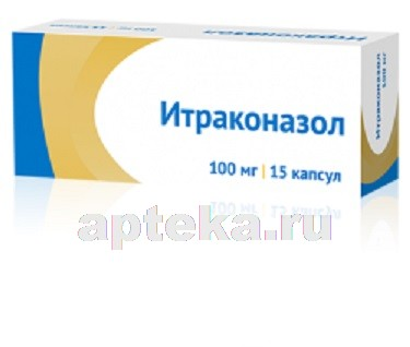 Купить ИТРАКОНАЗОЛ 0,1 N15 КАПС/ОЗОН/ цена