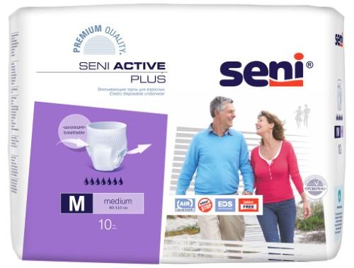 Купить Active plus трусы впитывающие для взрослых цена