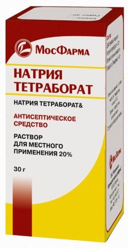 Купить Натрия тетраборат цена
