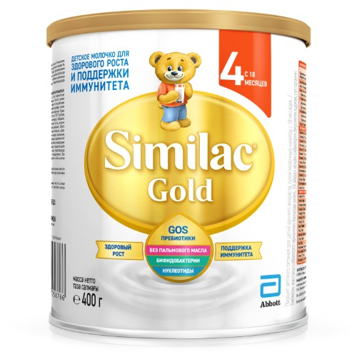 Gold 4 сухой молочный напиток детское молочко
