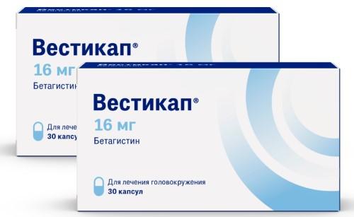 Купить Вестикап 0,016 n30 капс /1+1/ цена
