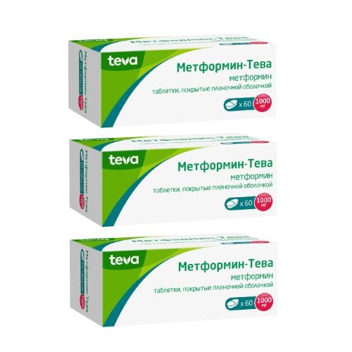 Купить Набор МЕТФОРМИН-ТЕВА 1,0 N60 ТАБЛ П/ПЛЕН/ОБОЛОЧ - 3 упаковки по специальной цене цена