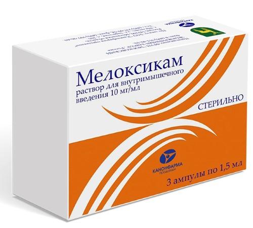Купить МЕЛОКСИКАМ 0,01/МЛ 1,5МЛ N3 АМП Р-Р В/М цена