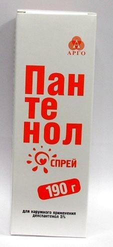 Купить ПАНТЕНОЛ СПРЕЙ 190МЛ АЭРОЗОЛЬ/ИНД УП цена