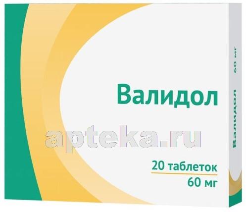 Купить ВАЛИДОЛ 0,06 N20 ТАБЛ П/ЯЗЫЧ/ОЗОН/ цена