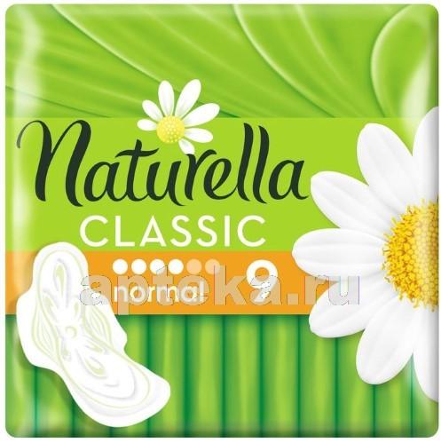 Купить NATURELLA CLASSIC NORMAL CAMOMILE ПРОКЛАДКИ N9 цена