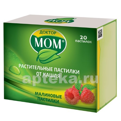 Купить ДОКТОР МОМ N20 ПАСТИЛКИ /МАЛИНА/ цена