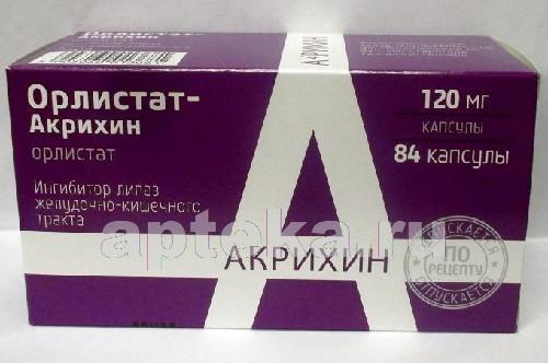 Купить Орлистат-акрихин 0,12 n84 капс цена