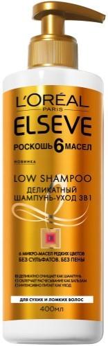 Купить Paris шампунь-уход elseve роскошь 6 масел деликатный шампунь-уход 3в1 low shampoo 400мл цена