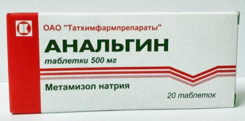 Купить АНАЛЬГИН 0,5 N20 ТАБЛ /ТАТХИМФАРМ/ цена