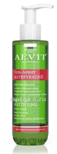 Купить LIBREDERM АЕВИТ ГЕЛЬ МАТИРУЮЩИЙ ДЛЯ УМЫВАНИЯ 200МЛ цена