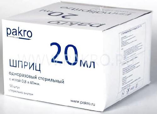 Купить ШПРИЦ 20МЛ 3-Х КОМПОНЕНТНЫЙ C ИГЛОЙ 0,8X40 N50/PAKROMEDICAL/ цена