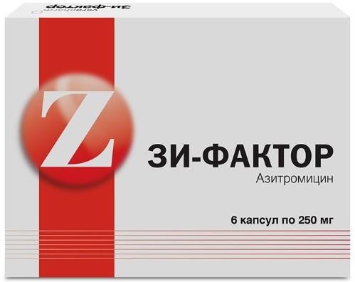 Купить ЗИ-ФАКТОР 0,25 N6 КАПС цена