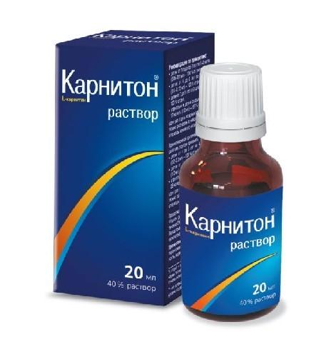 Купить КАРНИТОН РАСТВОР 20МЛ ФЛАК/КАП цена