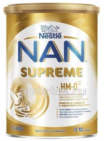 Купить Supreme смесь сухая для детей с рождения цена