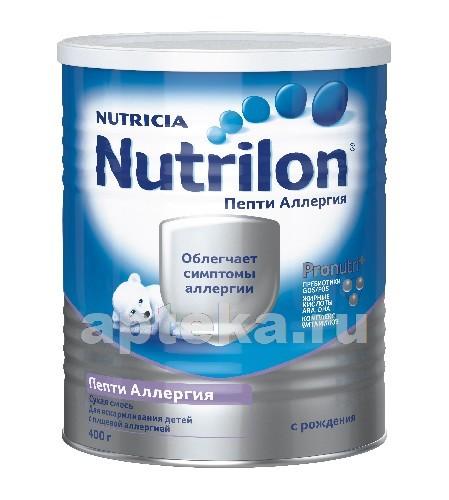 Купить Пепти аллергия сухая смесь детская цена