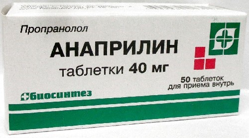 Купить АНАПРИЛИН 0,04 N50 ТАБЛ ИНД/УП/БИОСИНТЕЗ/ цена