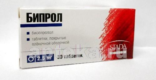 Купить Бипрол цена
