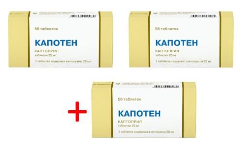 Купить НАБОР КАПОТЕН 0,025 N56 ТАБЛ закажи 3 упаковки по цене 2 упаковок цена