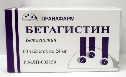 Купить БЕТАГИСТИН 0,024 N60 ТАБЛ /ПРАНАФАРМ/ цена