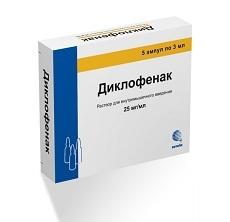 Купить ДИКЛОФЕНАК 0,025/МЛ 3МЛ N5 АМП Р-Р В/М /СОТЕКС/ цена