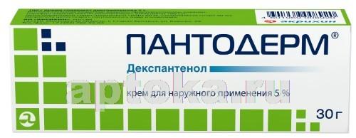 Купить ПАНТОДЕРМ 5% 30,0 КРЕМ Д/НАРУЖ ПРИМ цена