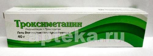 Купить ТРОКСИМЕТАЦИН 40,0 ГЕЛЬ Д/НАРУЖ ПРИМ цена