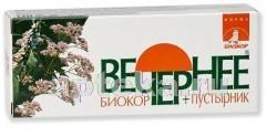 Купить Вечернее+пустырник биокор цена
