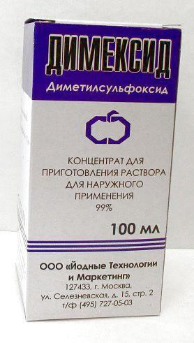 Купить ДИМЕКСИД 99% 100МЛ ПЛАСТ ФЛАК КОНЦ Д/Р-РА /ЙТМ цена