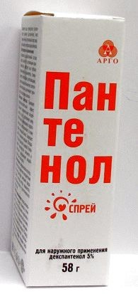 Купить ПАНТЕНОЛ СПРЕЙ 58,0 АЭРОЗОЛЬ/ИНД УП/АРГО цена