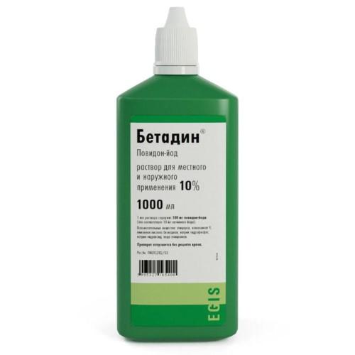 Купить Бетадин 10% 1л флак/кап р-р цена
