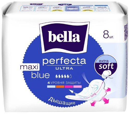 Купить BELLA ПРОКЛАДКИ PERFECTA ULTRA MAXI BLUE N8 цена