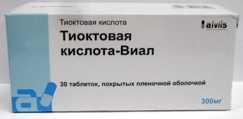 Купить Тиоктовая кислота-виал цена
