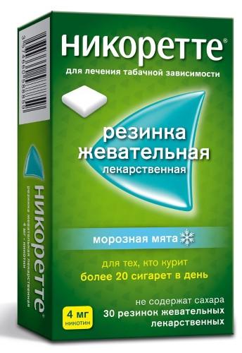 Купить Никоретте 0,004 n15x2 жев резинка/морозная мята/ цена