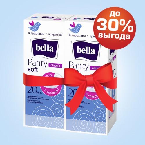 Купить Набор BELLA ПРОКЛАДКИ ЕЖЕД PANTY SOFT CLASSIC N20 2 уп по специальной цене цена