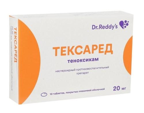 Купить Набор из двух упаковок ТЕКСАРЕД 0,02 N10 ТАБЛ П/ПЛЕН/ОБОЛОЧ по специальной цене цена