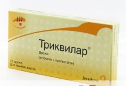 Купить ТРИКВИЛАР N21 ТАБЛ П/О цена