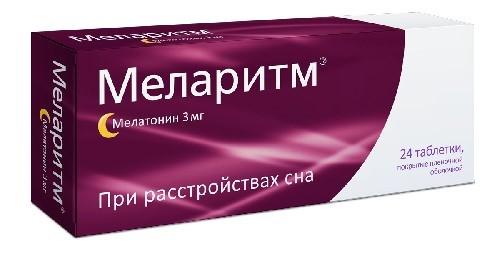 Купить МЕЛАРИТМ 0,003 N24 ТАБЛ П/ПЛЕН/ОБОЛОЧ цена