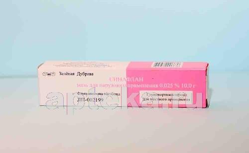 Купить СИНАФЛАН 0,025% 10,0 МАЗЬ /ЗЕЛЕНАЯ ДУБРАВА цена