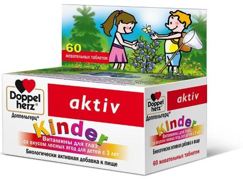 Купить Kinder витамины для глаз со вкусом лесных ягод для детей с 3 лет цена