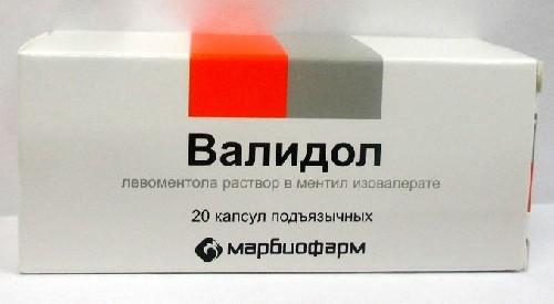 Купить ВАЛИДОЛ 0,1 N20 КАПС ПОДЪЯЗЫЧ/МАРБИОФАРМ/ цена