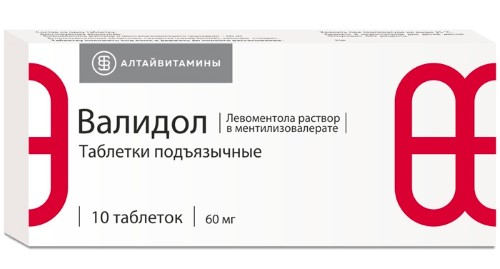 Купить ВАЛИДОЛ 0,06 N10 ТАБЛ П/ЯЗЫЧ /АЛТАЙВИТАМИНЫ/ цена