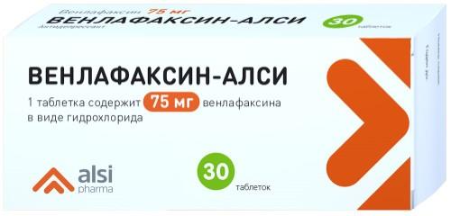 Купить Венлафаксин-алси цена