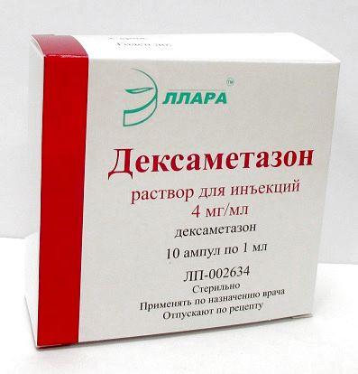 Купить ДЕКСАМЕТАЗОН 0,004/МЛ 1МЛ N10 АМП Р-Р Д/ИН/ЭЛЛАРА/ цена